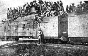 Бронепотяг «Вільна Україна». 1919 р.