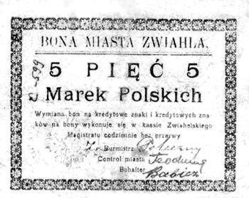 Звягельська бона вартістю 5 польських марок