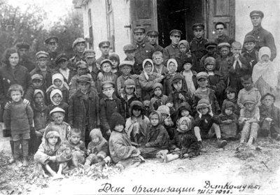 Міська дитяча комуна. Фото 1933 року