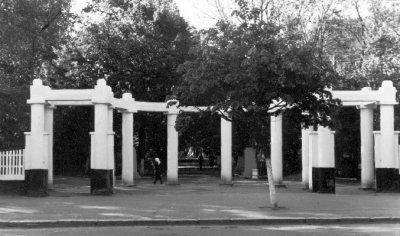 Вхід до Новоград-Волинського Парку культури і відпочинку