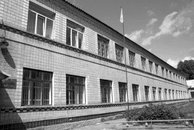 Будинок школи № 2. Фото 2009 року