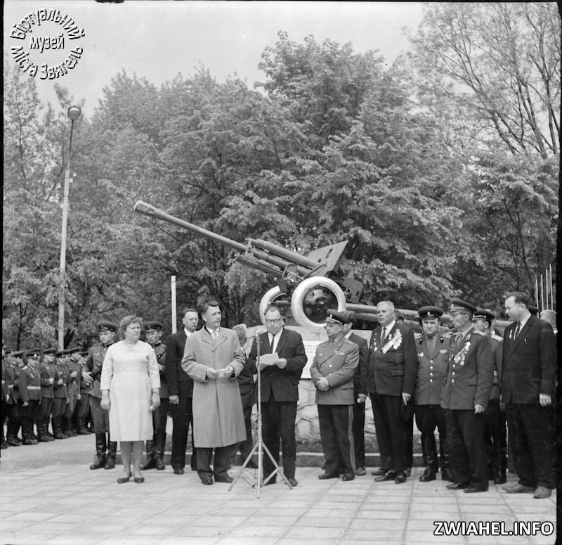 Відкриття пам'ятного знаку «Гармата»