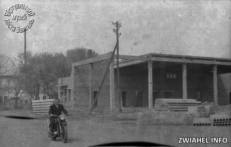 Будівництво автовокзалу
