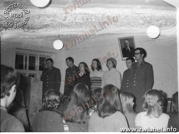 Школа №5: вечір присвячений Великій вітчизняній війні (1976 рік)