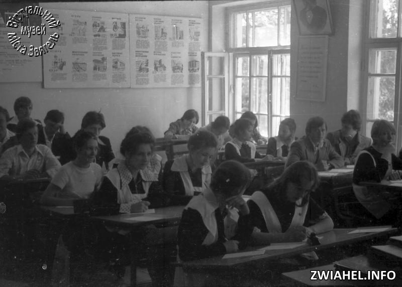 Екзамени у Школі №5