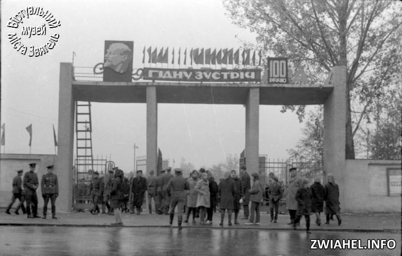 Вхід до стадіону «Авангард»