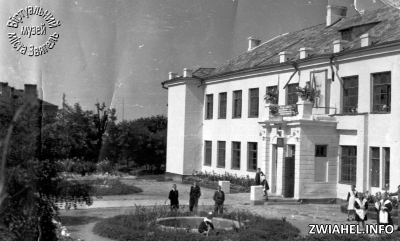 Школа № 5 у 1950-х роках