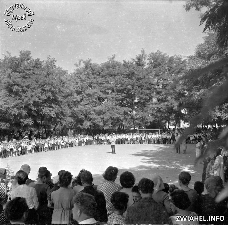 Школа №5: 1 вересня 1969 року