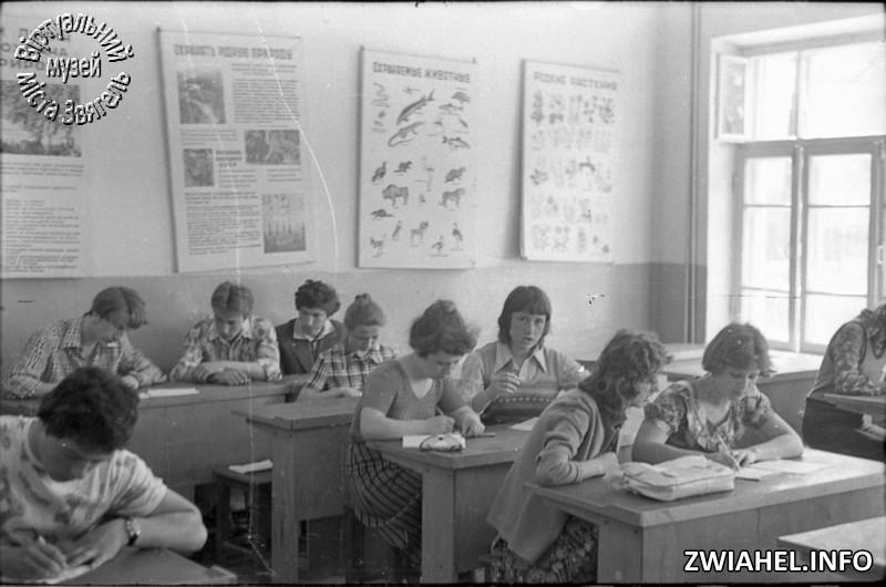 Школа №5: екзамен