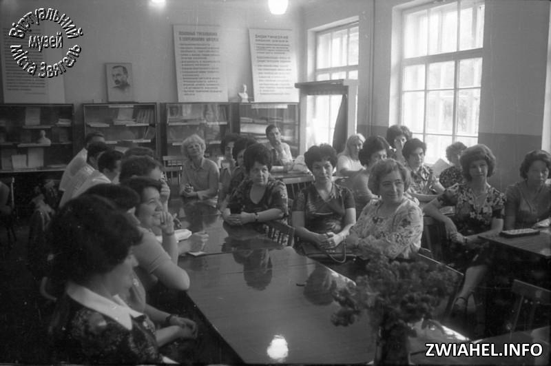 Школа №5: зустріч з 6-м випуском через 20 років