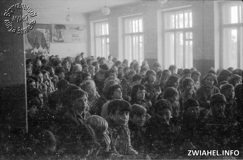 Школа №5: комсомольські збори