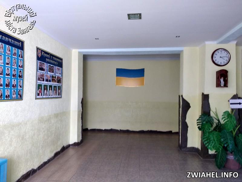 Школа №5: вестибюль