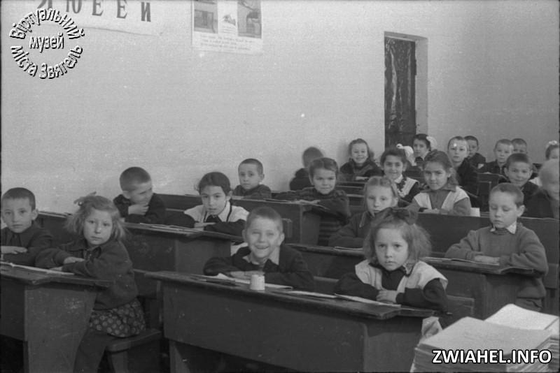 Школа №5: у класі